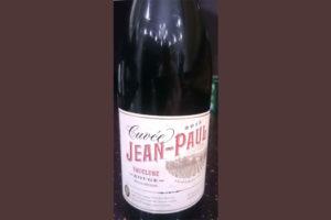 Отзыв о вине Cuvee Jean-Paul 2014
