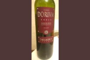 Отзыв о вине Dorivm roble 2010
