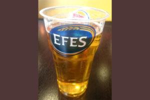 Отзыв о пиве Efes Pilsener
