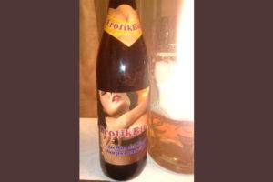 Отзыв о пиве ErotikBier Land-brau