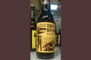 Отзыв о пиве Порт-Артур портер