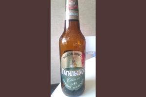 Отзыв о пиве Тагильское светлое