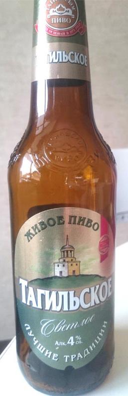 Tagilskoe_svetloe_label