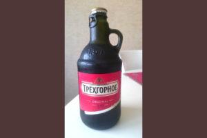 Отзыв о пиве Трехгорное светлое original