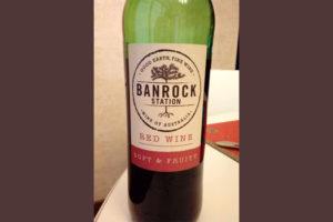 Отзыв о вине Banrock station 2015