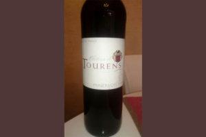 Отзыв о вине Chateau de Tourens 2010