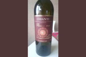 Отзыв о вине Chianti Fassini 2012