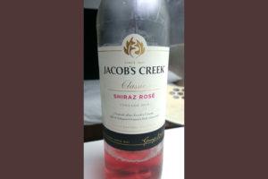 Отзыв о вине Jackob's Creek Rose 2013