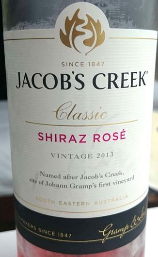 Jacobs_Creek_Rose_label