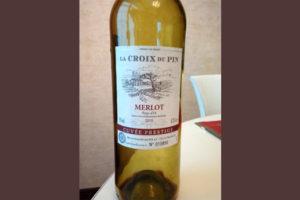 Отзыв о вине La Croix du Pin merlot 2015