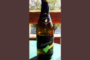 Отзыв об игристом вине Valle Calda spumante brut