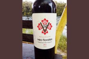 Отзыв о вине Veo Florales cabernet sauvignon 2014
