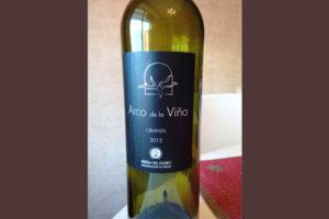 Отзыв о вине Arco de la Vino 2012