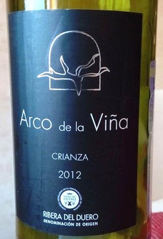Arco_de_la_Vina_2012_label