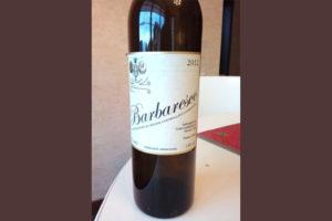 Отзыв о вине Barbaresco Fratelli 2012