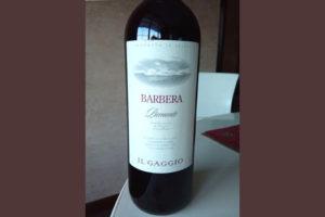 Отзыв о вине Barbera il Gaggio 2014