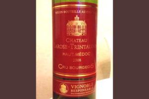 Отзыв о вине Chateau Larose-Trintaudon 2008