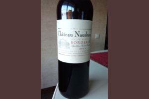 Отзыв о вине Chateau Naudeau 2014