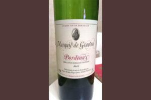 Отзыв о вине Marquis de Granval 2011