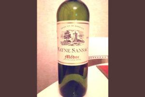 Отзыв о вине Mayne Sansac 2011