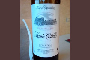 Отзыв о вине Monte Castrillo finca torremilanos 2014