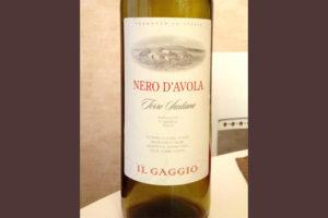 Отзыв о вине Nero d'Avola il Gaggio 2014