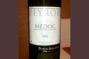 Отзыв о вине Peyror Medoc 2013