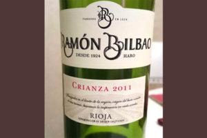 Отзыв о вине Ramon Bilbao Crianza 2011