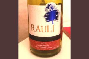 Отзыв о вине Rauli Chardonnay 2014