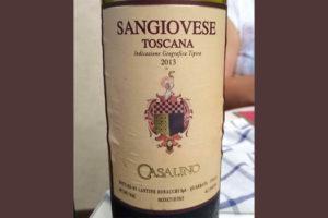 Отзыв о вине Sangiovese Toscana 2013