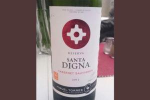 Отзыв о вине Santa Digna 2012