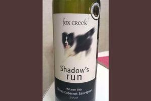 Отзыв о вине Shadow's run 2010