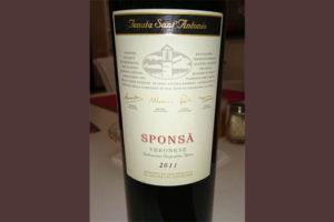 Отзыв о вине Sponsa 2011