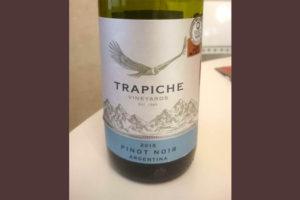 Отзыв о вине Trapiche pinot noir 2015