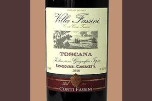 Отзыв о вине Villa Fassini rosso 2010