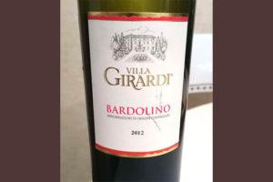 Отзыв о вине Villa Girardi Bardolino 2012
