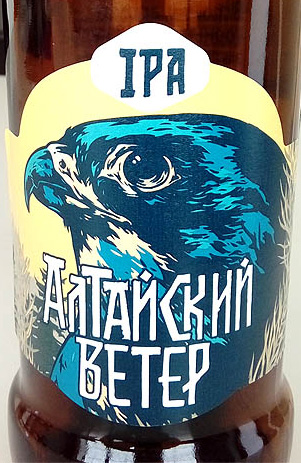 Altaiskiy_veter_label