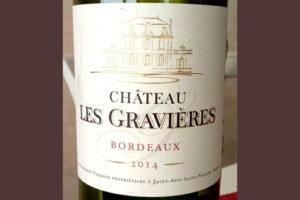 Отзыв о вине Chateau les Gravieres 2014