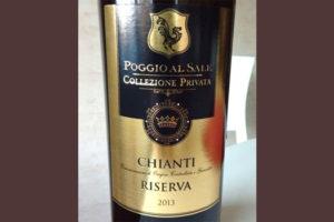 Отзыв о вине Chianti reserva 2013 collezione privata (Poggio al Sale)