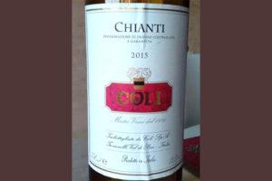 Отзыв о вине Coli Chianti 2015
