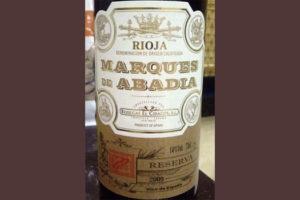Отзыв о вине Marques de Abadia reserva 2009