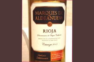 Отзыв о вине Marques de Aldeanueva crianza 2013