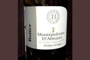 Отзыв о вине Montepulciano d'Abruzzo Botter 2014