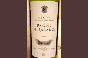 Отзыв о вине Pagos de Labarca 2015