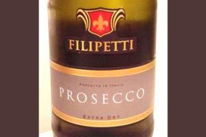 Отзыв об игристом вине (шампанском) Prosecco Filipetti extra dry 2016