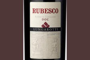 Отзыв о вине Rubesco Lungarotti 2013