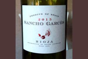 Отзыв о вине Sancho Garces 2015