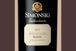 Отзыв о вине Simonsig Stellenbosch Redhill pinotage 2011