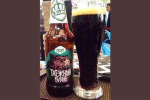 Отзыв о пиве Таежный Бурый стаут