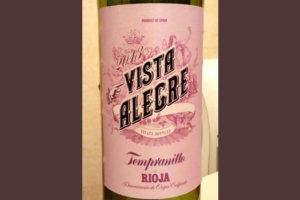 Отзыв о вине Vista Alegre 2015